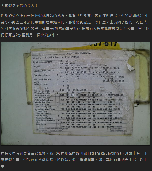 timetable cestovný poriadok