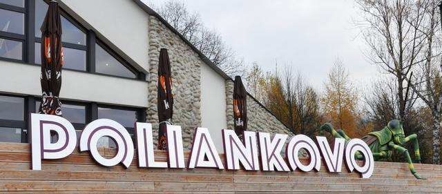 Poliankovo Tatranská Polianka